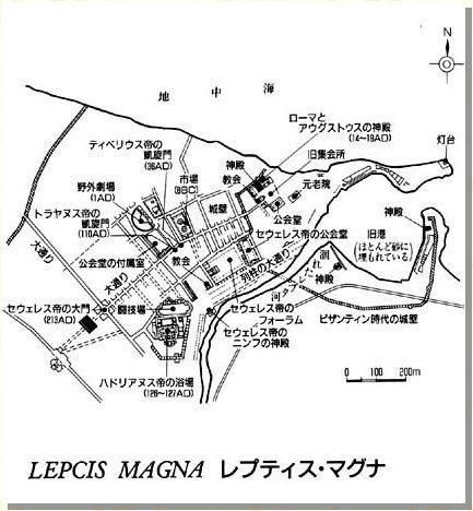 レプティス・マグナの画像 p1_25